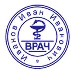 stamp_doctor_1