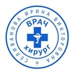 stamp_doctor_14