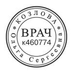 stamp_doctor_4